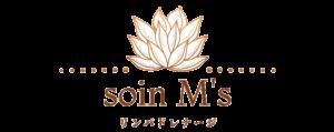 soin M's 女性専用リンパマッサージ専門サロン